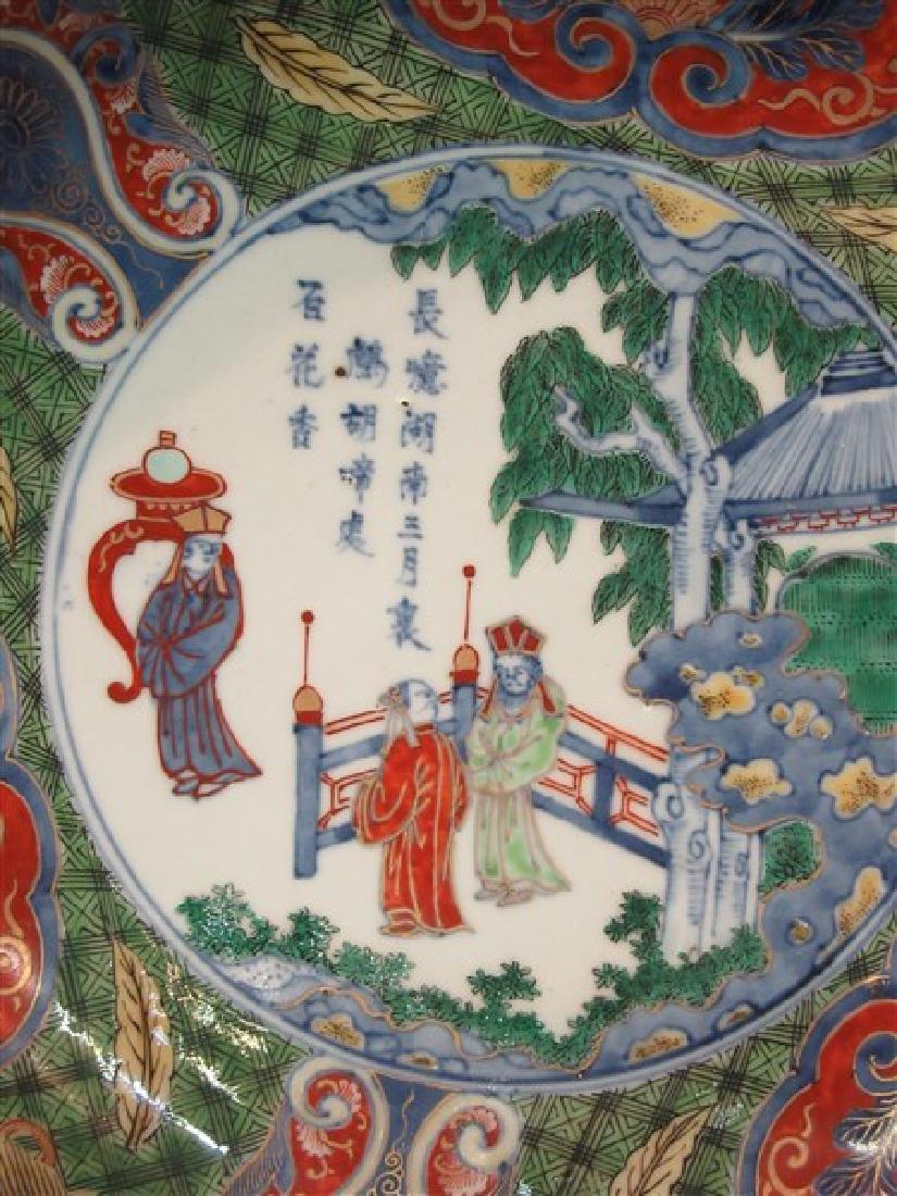 Chinese Imari Polychrome Decorated Bowl - 2