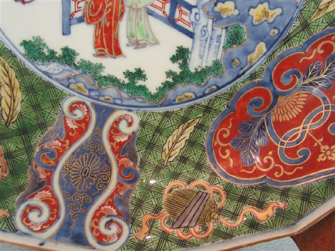 Chinese Imari Polychrome Decorated Bowl - 3