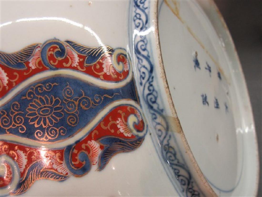 Chinese Imari Polychrome Decorated Bowl - 5