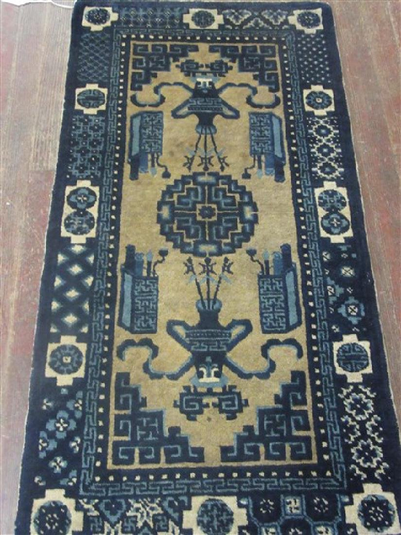 Chinese Art Deco Blue And White Carpet