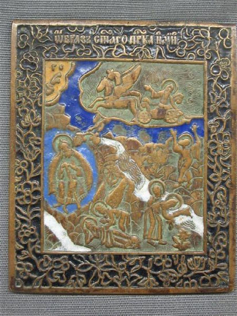 19th C. Russian Enameled Bronze Travelling Icon