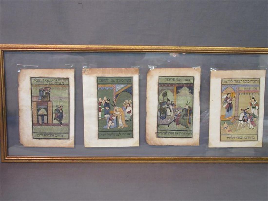 Judaica, Four Leaves From Illuminated Hebrew Manuscript