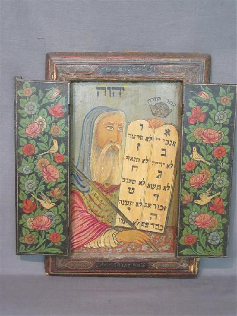 Judaica Polychrome Painted Carved Wood Triptych