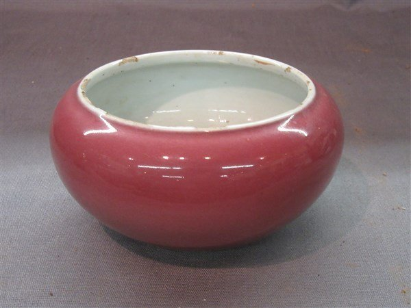 Chinese Flambe Glaze Bowl - 4