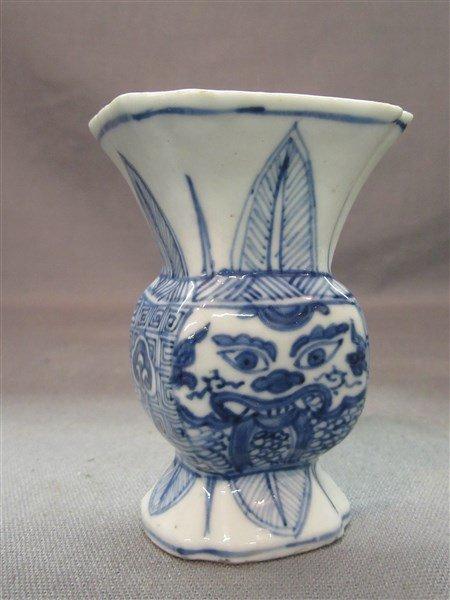 Chinese Qianlong Blue & White Porcelain Cabinet Vase