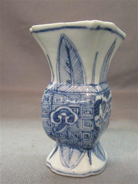 Chinese Qianlong Blue & White Porcelain Cabinet Vase - 2