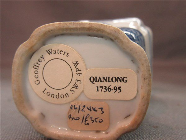 Chinese Qianlong Blue & White Porcelain Cabinet Vase - 3