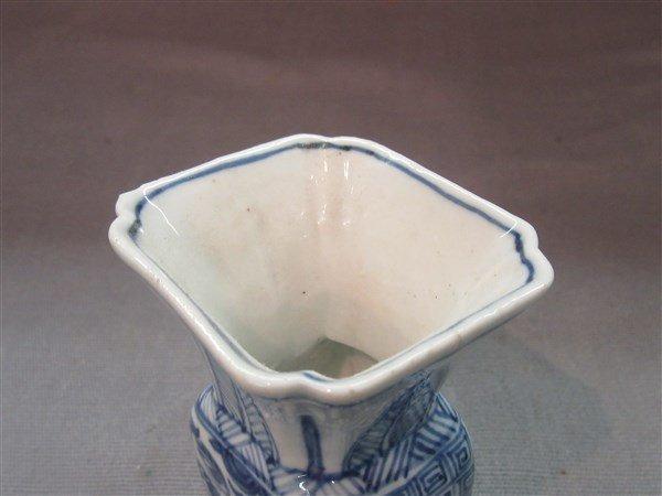 Chinese Qianlong Blue & White Porcelain Cabinet Vase - 4