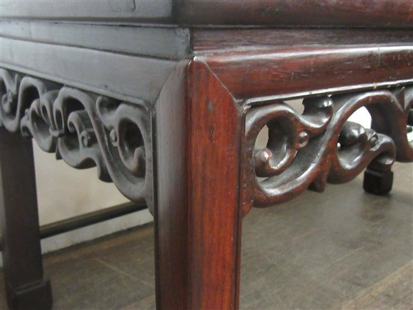 Chinese Carved Rosewood Low Table - 3