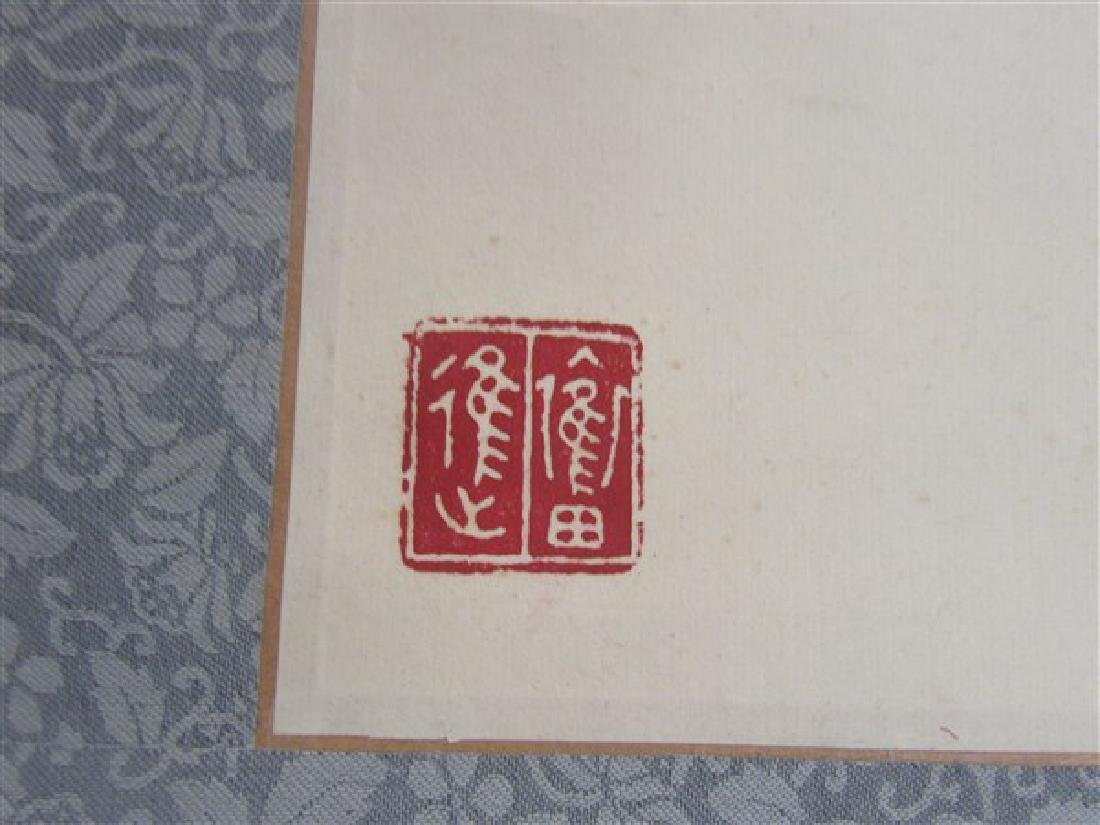 Four (4) Chinese Scrolls - 10