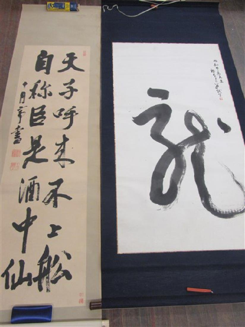 Four (4) Chinese Scrolls - 2