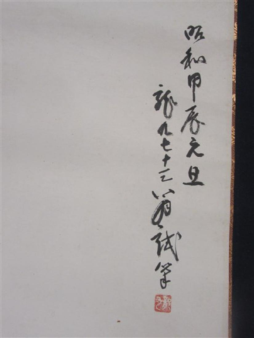 Four (4) Chinese Scrolls - 3