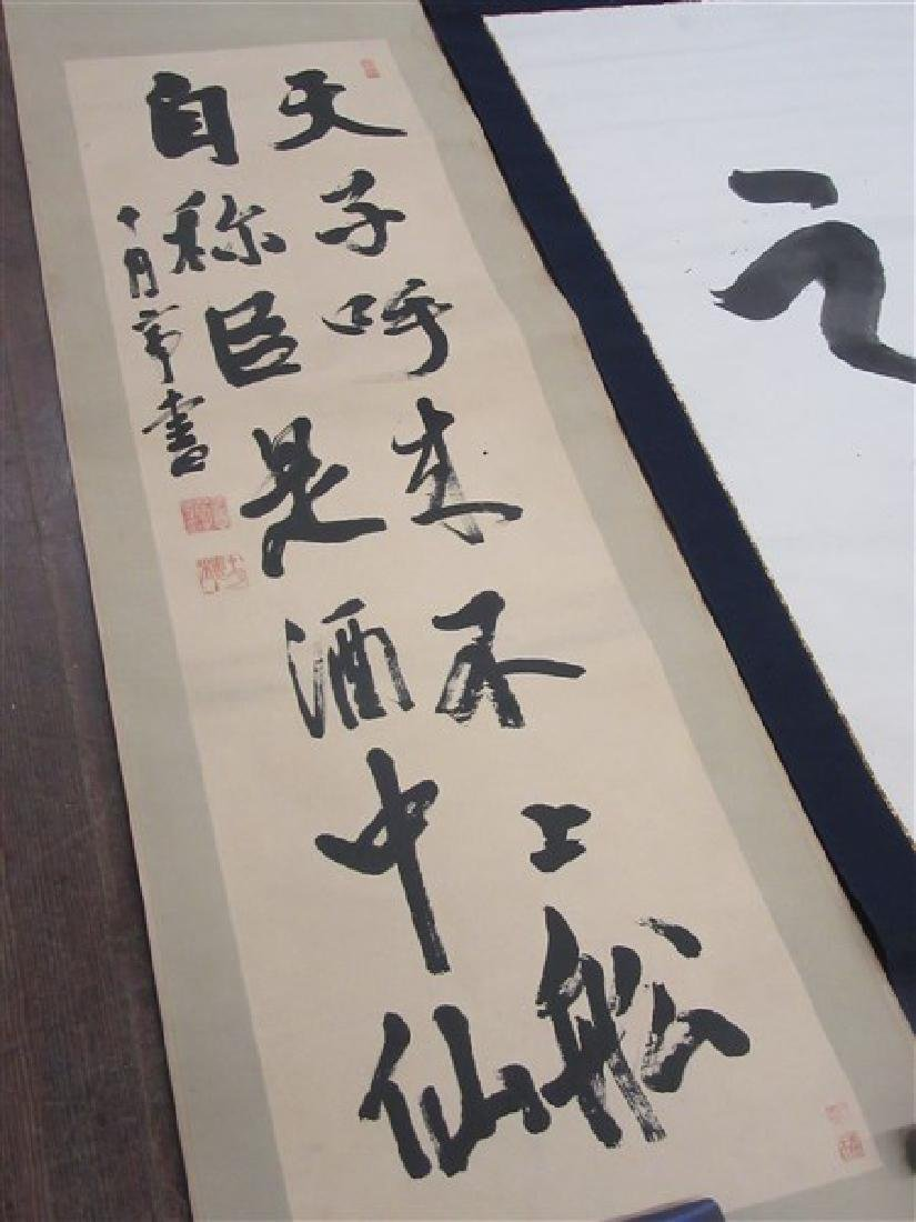 Four (4) Chinese Scrolls - 5