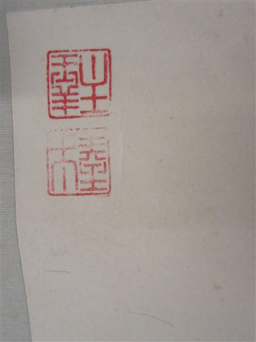 Four (4) Chinese Scrolls - 6