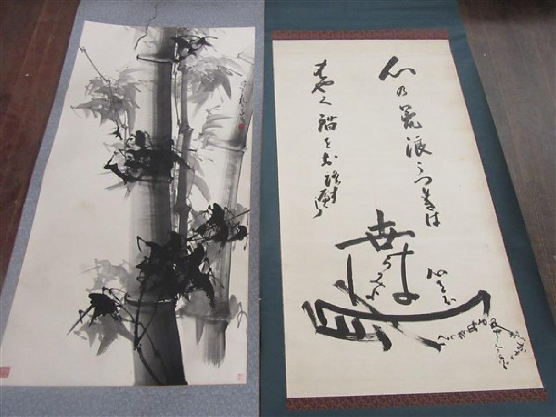 Four (4) Chinese Scrolls - 7