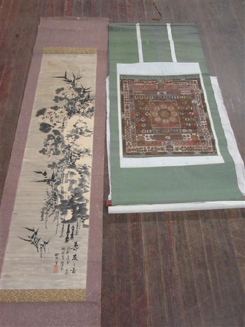 Four (4) Chinese Hanging Scrolls - 10