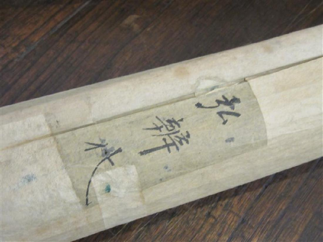 Four (4) Chinese Hanging Scrolls - 4