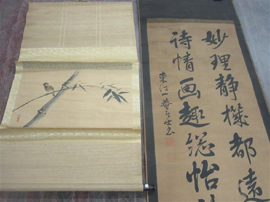 Four (4) Chinese Hanging Scrolls - 5