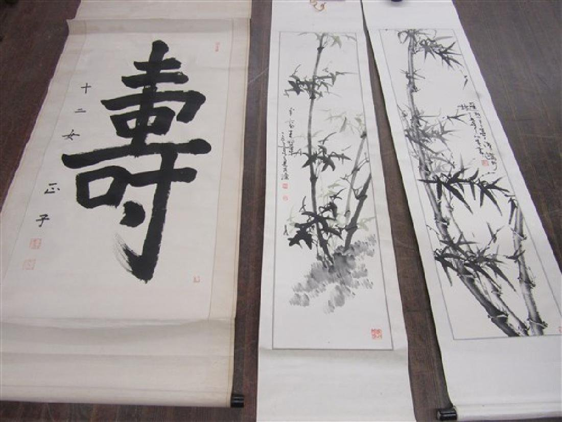 Four (4) Hanging Chinese Scrolls - 3