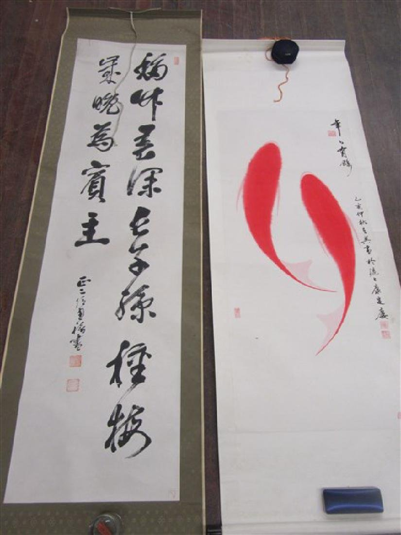 Four (4) Hanging Chinese Scrolls - 5