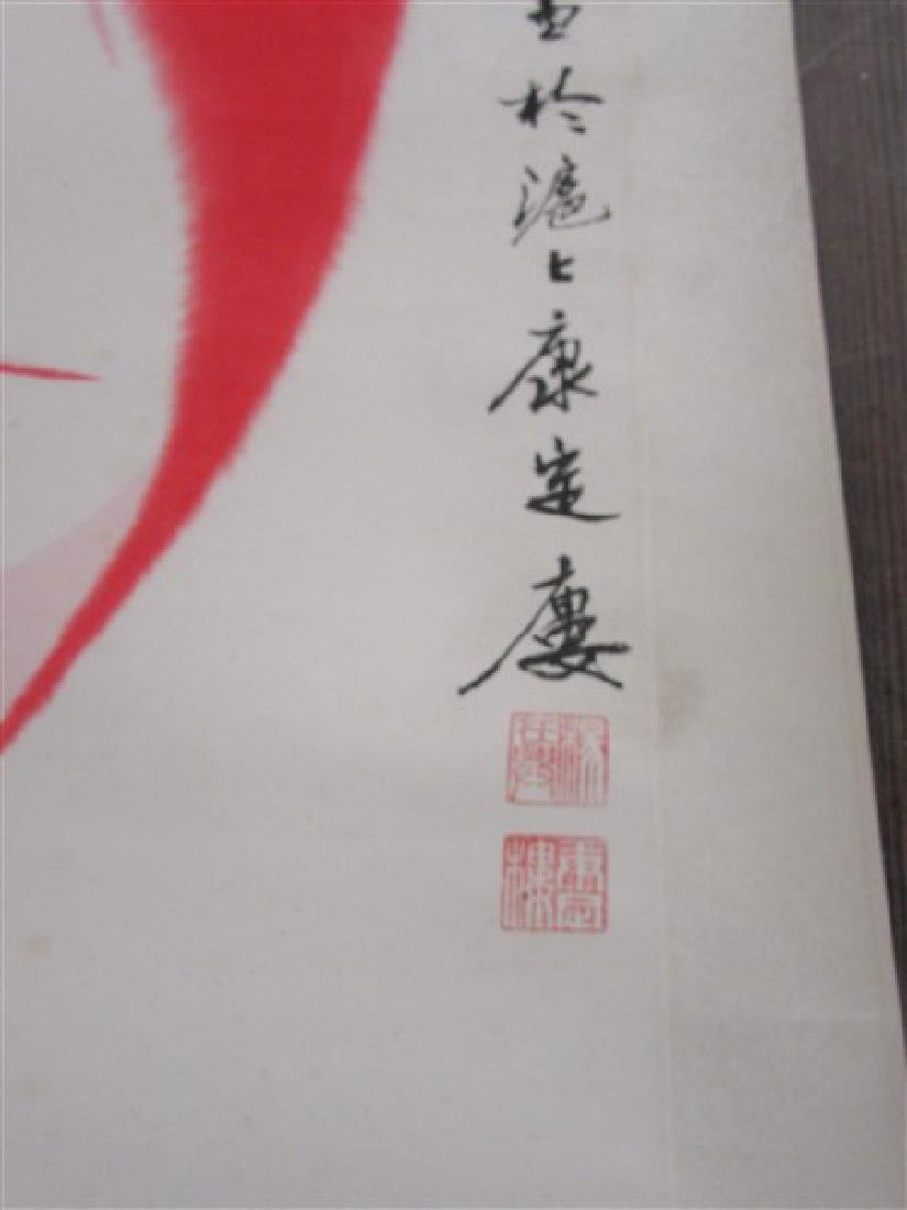 Four (4) Hanging Chinese Scrolls - 7