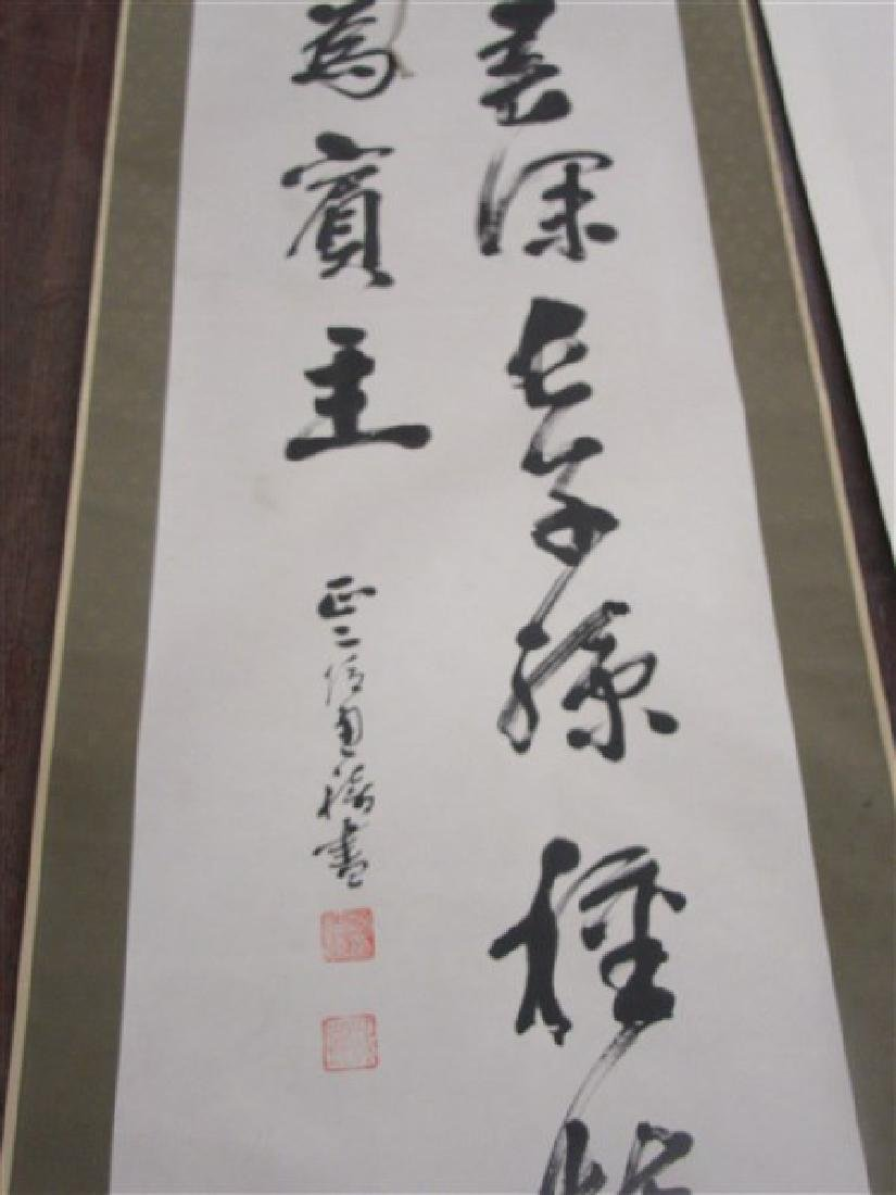 Four (4) Hanging Chinese Scrolls - 9