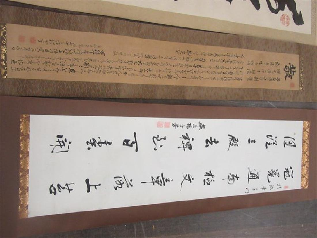 Four (4) Chinese Hanging Scrolls - 6
