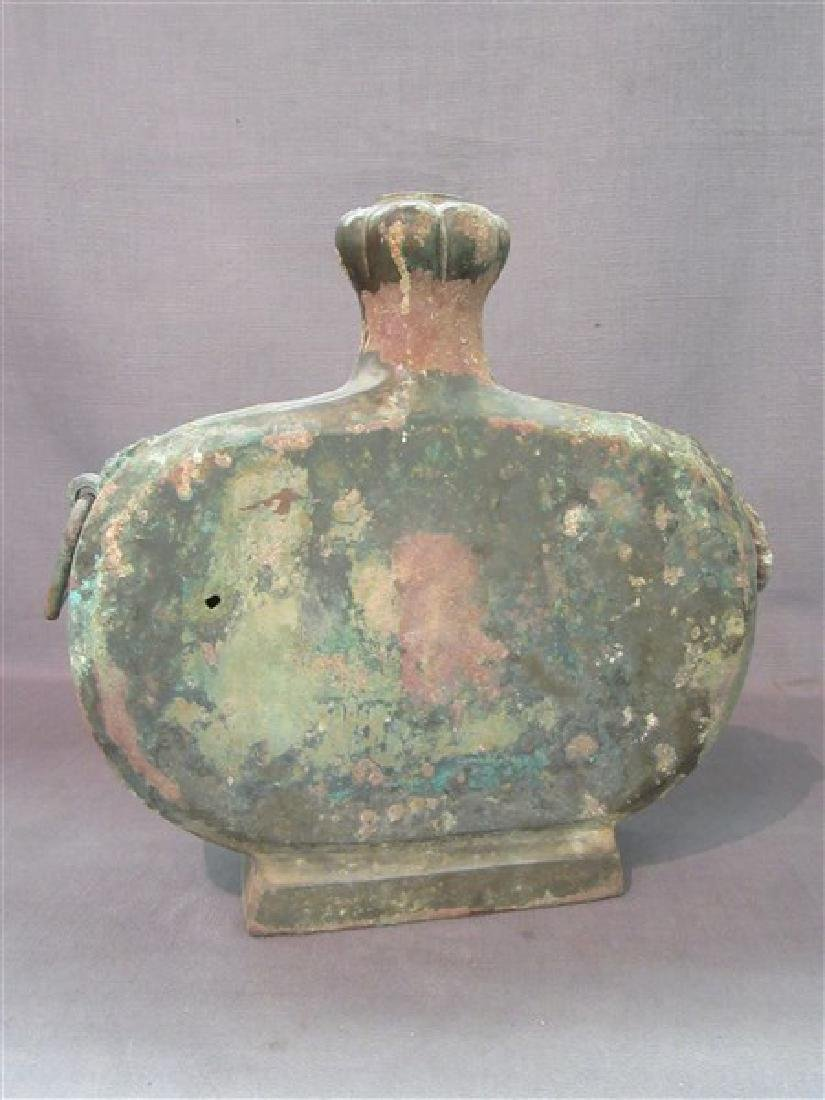 Chinese Warring States Bronze Water Vessel
