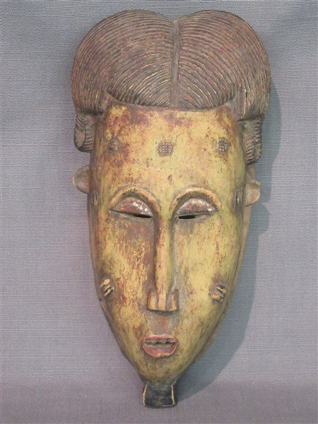 African Wood  Carved Mask
