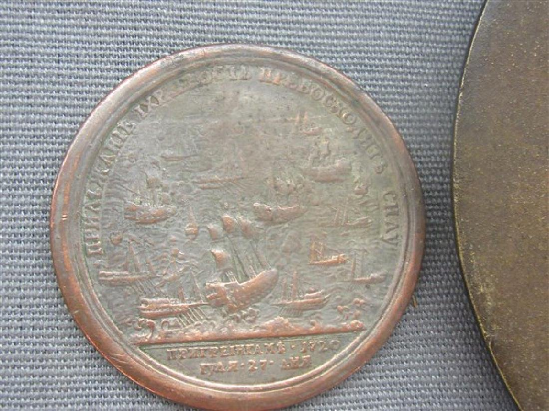 Two (2) Bronze Medallions - 3