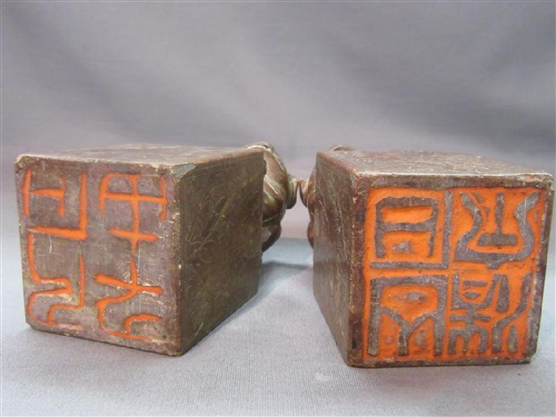 Pr. Chinese Carved Foo Dog Seals - 3