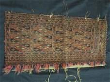 Persian Wool Carpet Bag Face