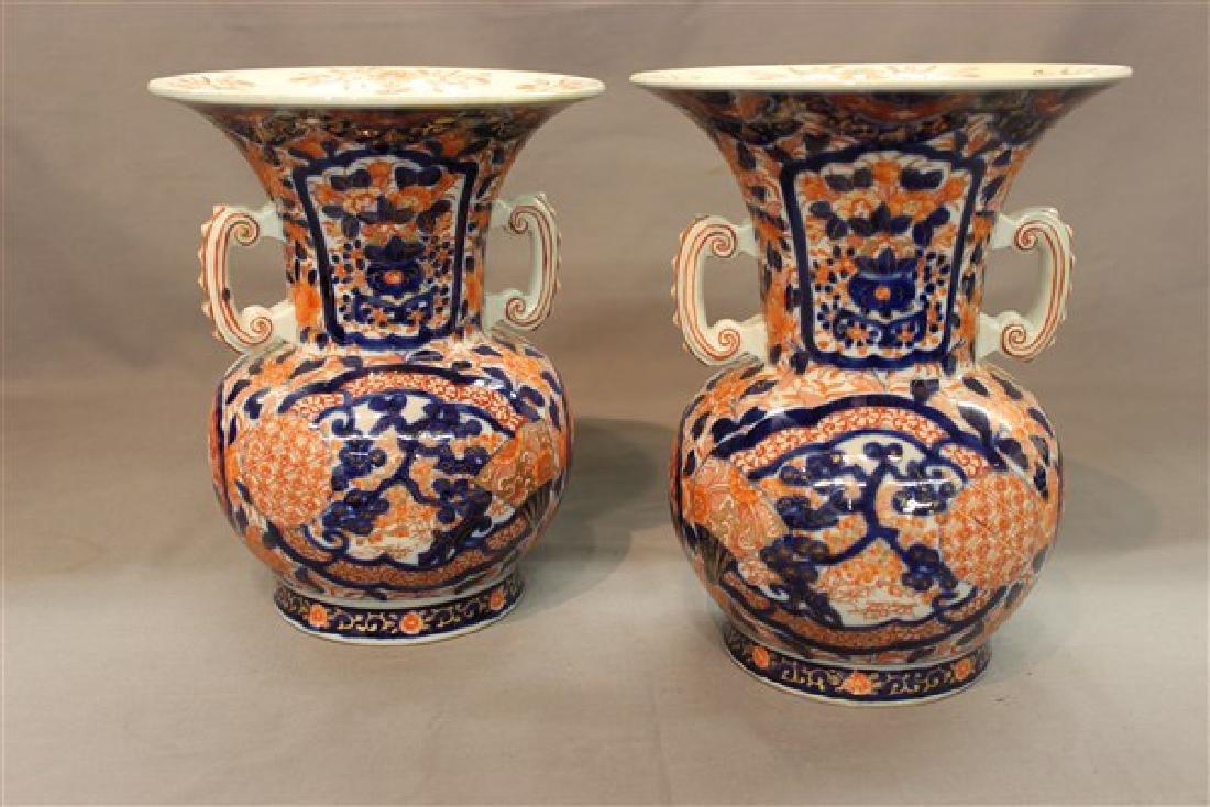 A Pair of Chinese Imari Vases