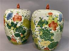 A Pair, Chinese Porcelain Lidded Jars