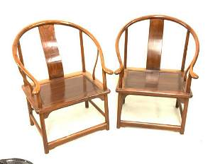 Chinese Elm Wood Style Arm Chairs