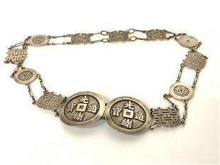 Vintage Chinese Sterling Silver Belt