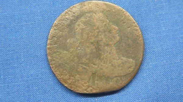 U.S. Draped Cent Bust