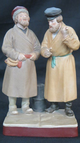Russian Porcelain Figure Group by Gardner