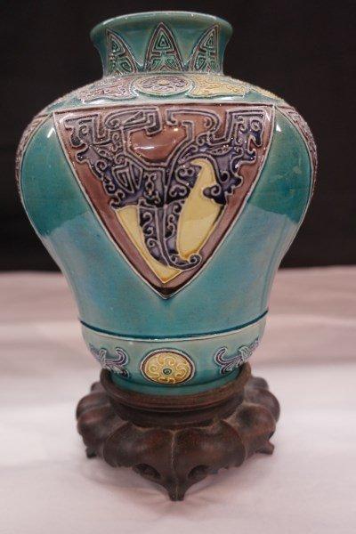 Chinese Turquoise Blue Porcelain Signed Vase