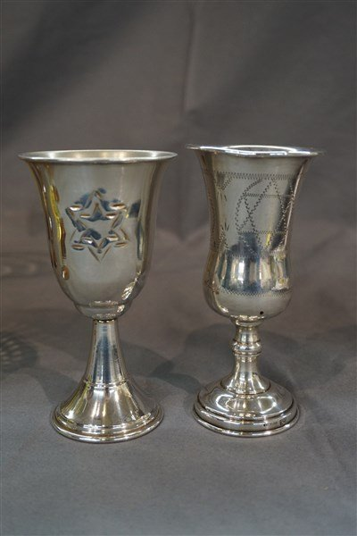 Two (2) Sterling Silver Kiddish Cups