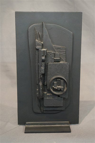 Louise Nevelson (1899-1988) Sky Passage