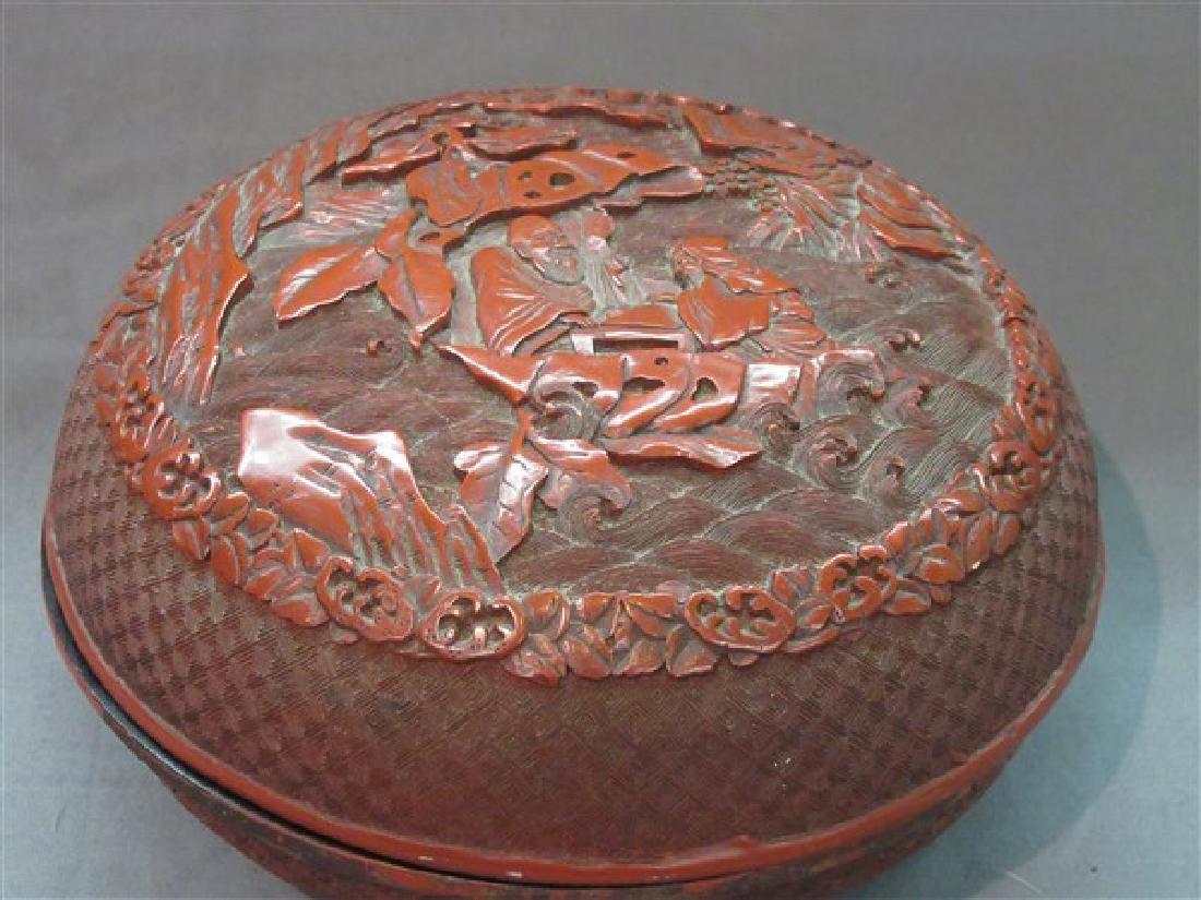 A Carved Cinnabar Lacquer Box - 2