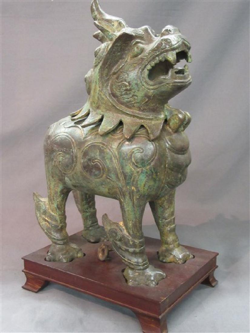 Chinese Bronze Foo Dog Censor