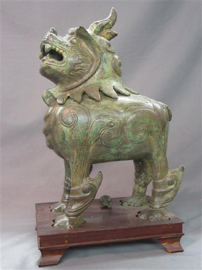 Chinese Bronze Foo Dog Censor - 3