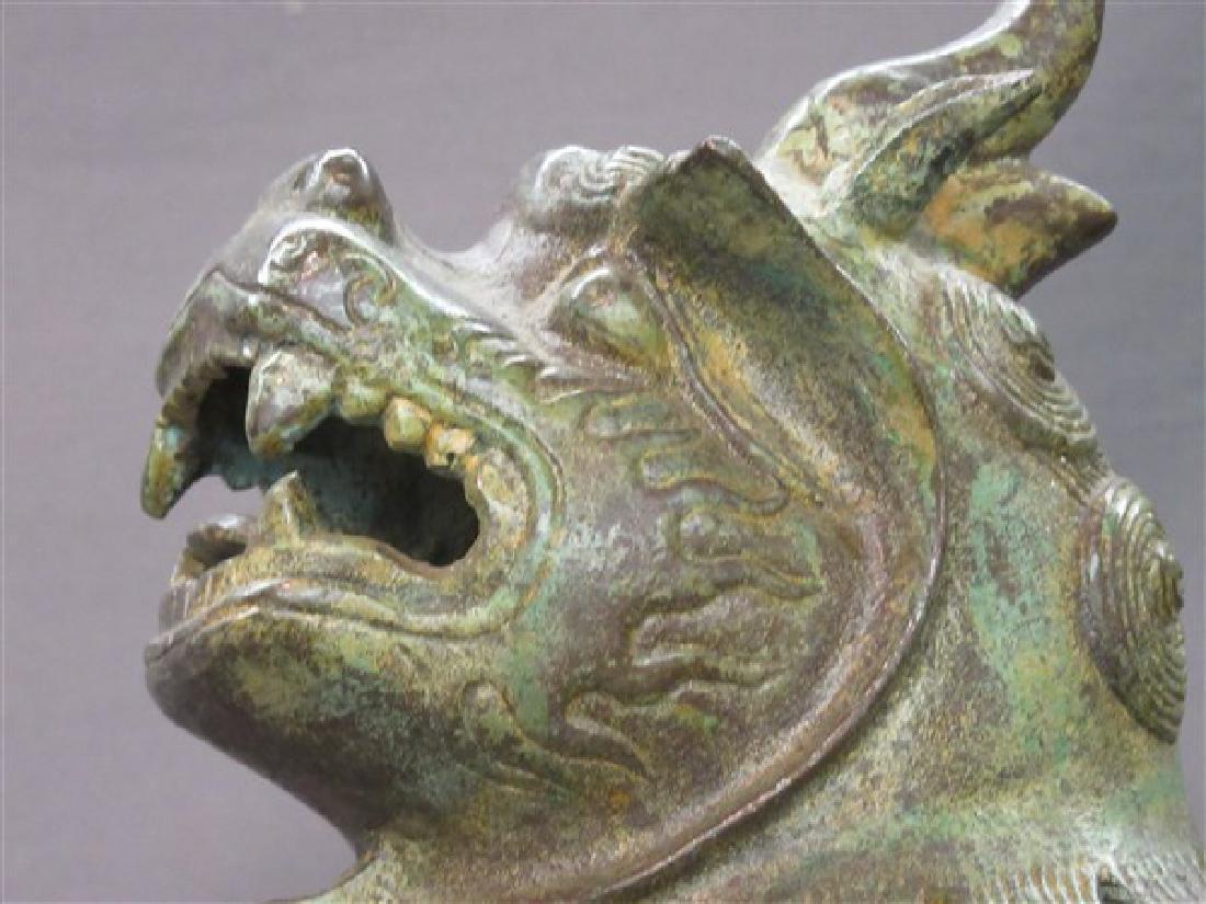 Chinese Bronze Foo Dog Censor - 4