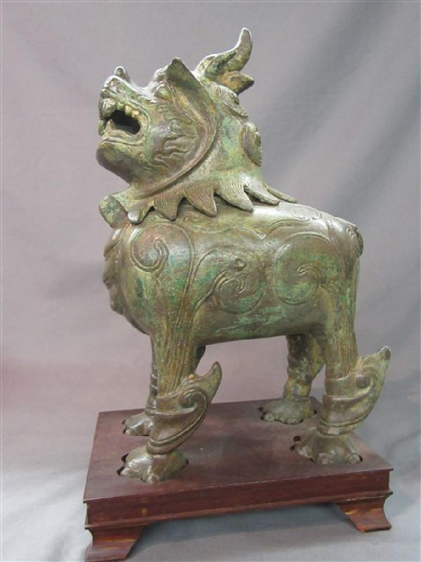 Chinese Bronze Foo Dog Censor - 6