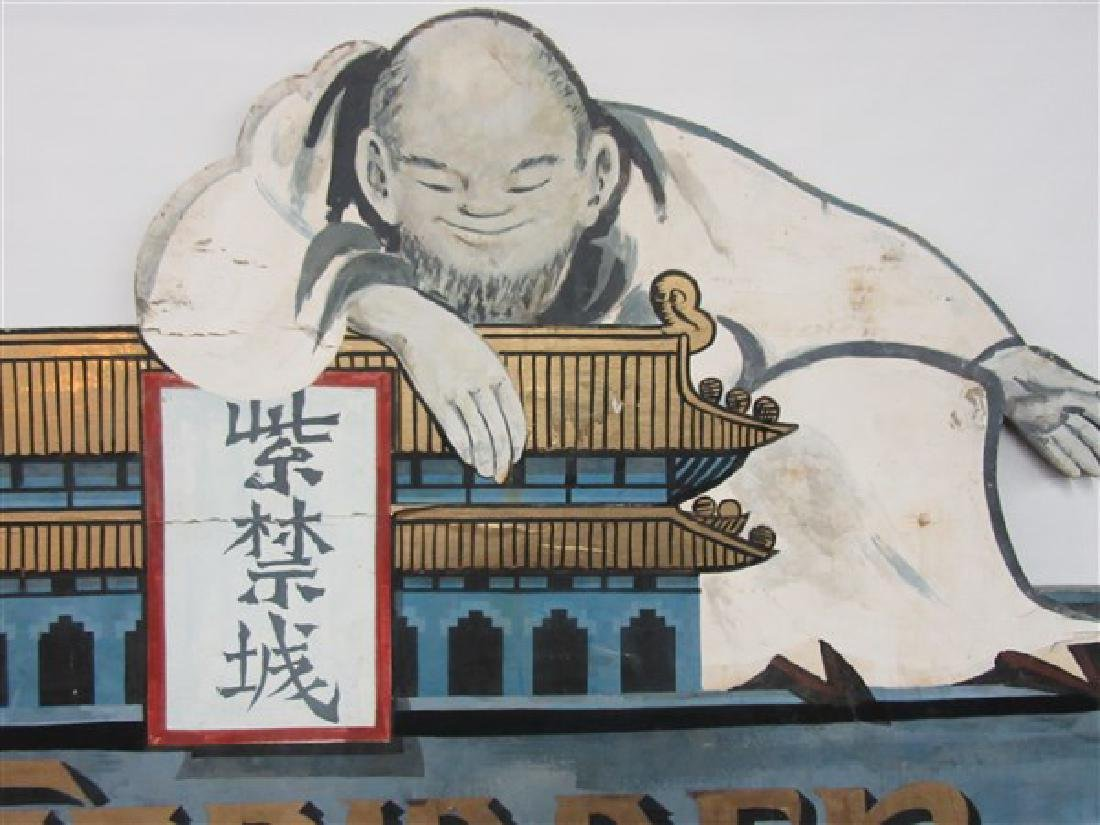 "1940's Original NYC Chinatown Sign ""Forbidden City"" - 2"