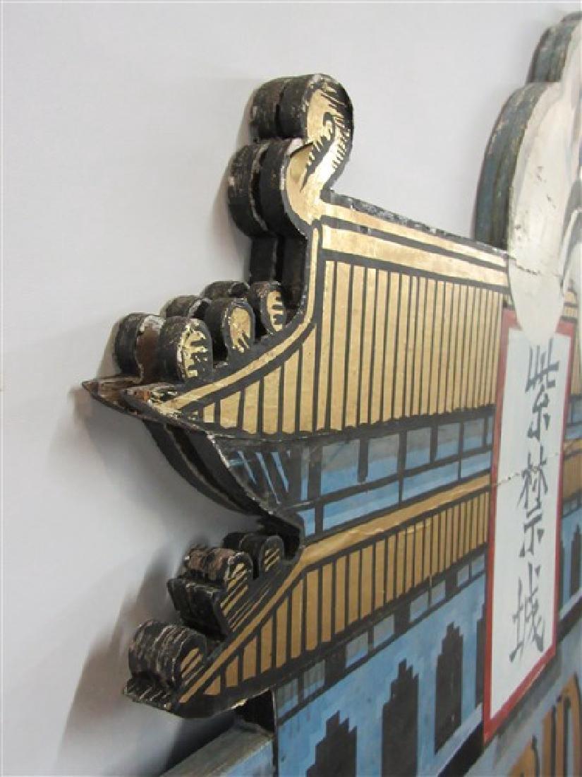 "1940's Original NYC Chinatown Sign ""Forbidden City"" - 6"
