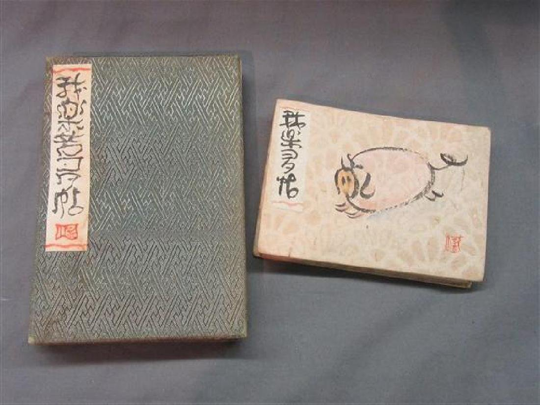 Two (2) K. Shiokawa Painting Books