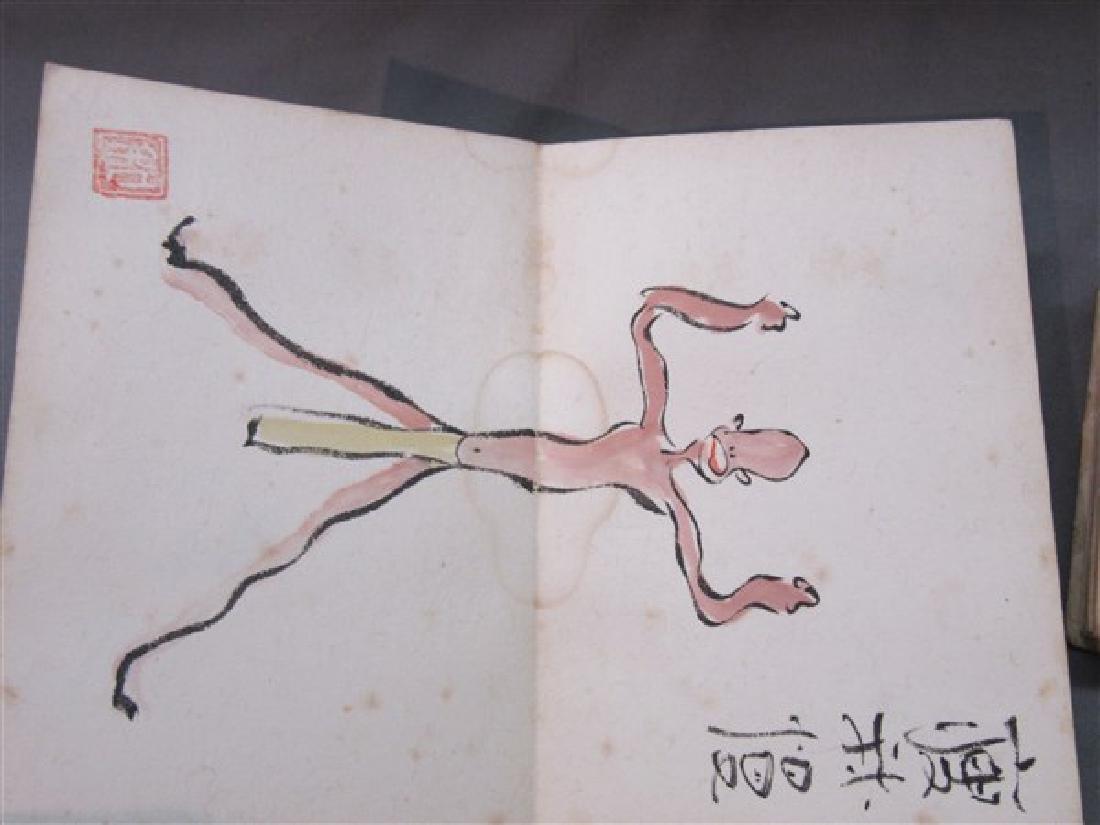Two (2) K. Shiokawa Painting Books - 2